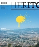HERITO, No. 30: The Balkans Transformed