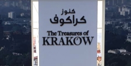 Exhibition <i>Treasures of Krakow</i> in Bahrain