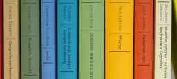 From the ICC library  - selected articles from the ICC publication
